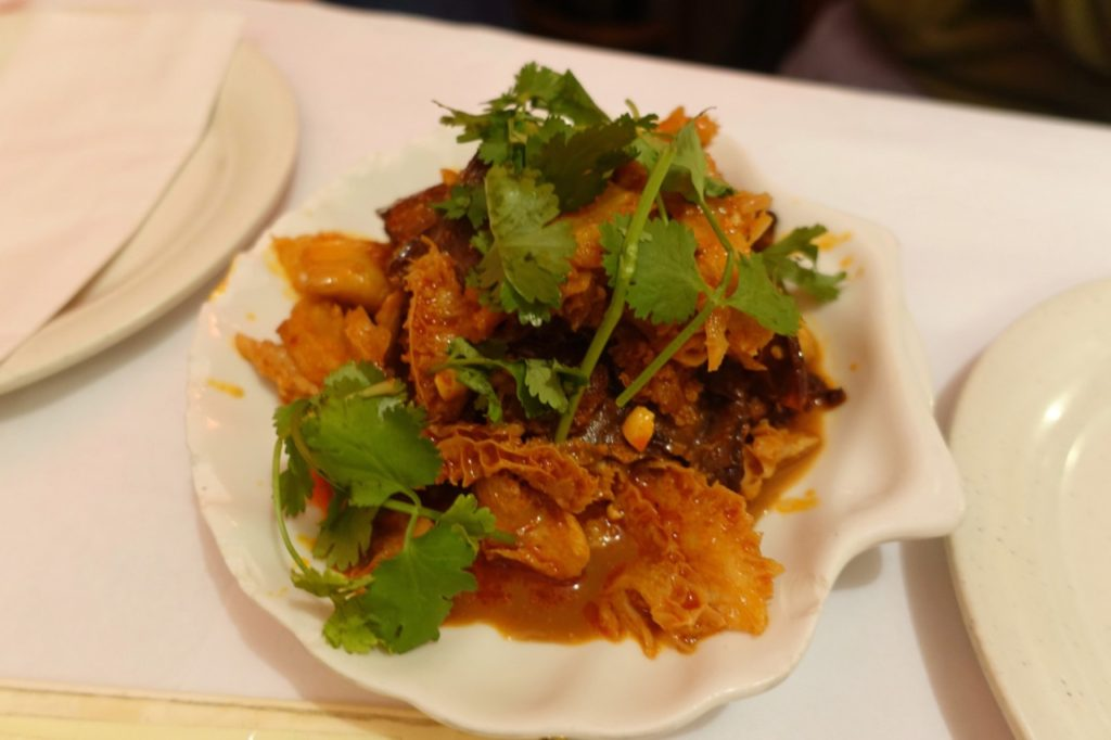 Ox Tongue & Tripe | Hunan Kitchen of Grand Sichuan