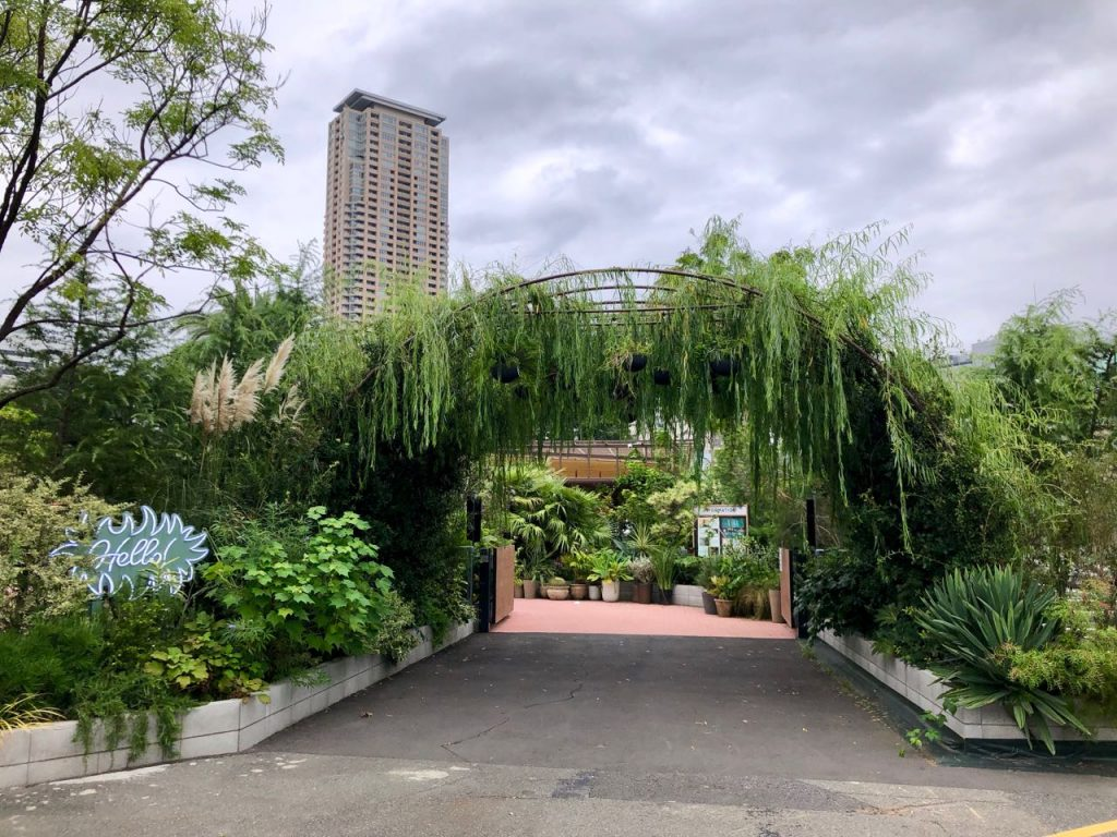 Share Green Minamai Aoyama Entrance