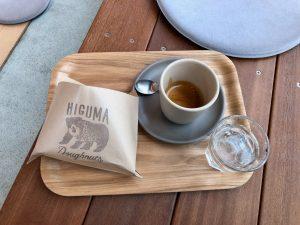 Higuma Donuts x Coffee Wrights Tray