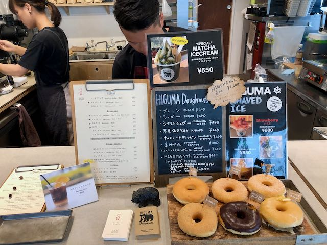 Higuma Donuts x Coffee Wrights Counter