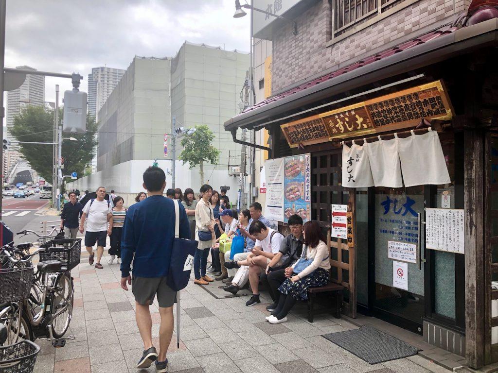 Tsukiji Sushidai Honkan / すし大 本館 Line